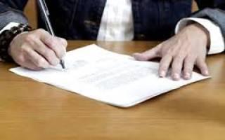 Ипотечный договор образец 2018
