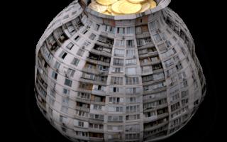 Как можно сделать рефинансирование ипотеки?