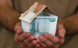Методы оценки аренды недвижимости
