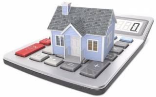 Кто устанавливает кадастровую стоимость квартиры?