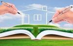 Возможна ли переуступка прав аренды гос имущества?